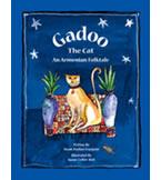 GadooBookArt-lg